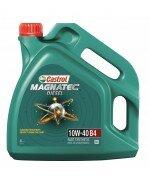 Моторное масло CASTROL Magnatec 10W40 DIESEL
